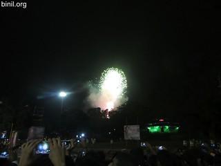 Thrissur Pooram Sample Fireworks 2017 1