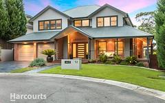12 Berkeley Grove, Rouse Hill NSW