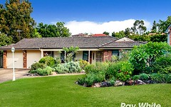 5 Elliott Place, Baulkham Hills NSW
