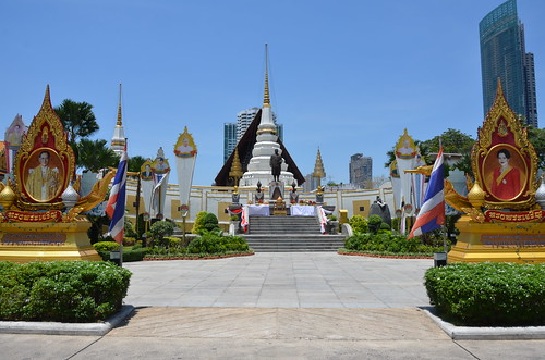 Thumbnail from Wat Yannawa