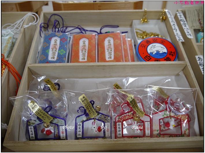 鳥取白兔神社 (26).JPG
