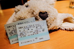 再轉呢程兩個半鐘(reserved seat is a must) ,原來都唔平呢😨 (Steve Wan^_______________,^) Tags: osaka nagoya hong kong travel new year happy couple life