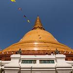 Phra Prathom Chedi thumbnail