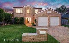 4 Redbush Close, Rouse Hill NSW
