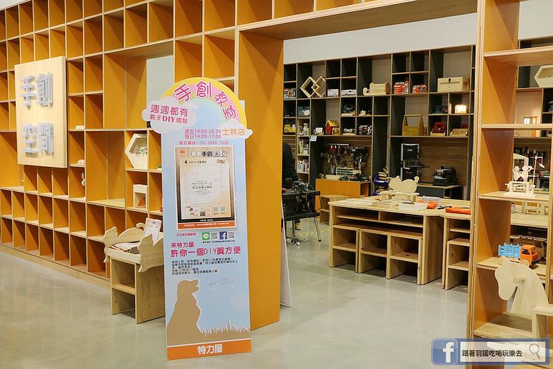 特力屋木工手作課程寵物餐桌DIY 台北文創012