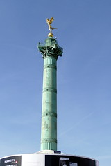 20.4.17 Paris 12 (donald judge) Tags: paris france