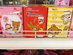 Look what I found!!! #rilakkuma (adrian.ch.71) Tags: rilakkuma uploaded:by=flickrmobile flickriosapp:filter=nofilter