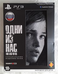 The Last Of Us Special Edition (Nikito4ka) Tags: game videogame ps3 thelastofus