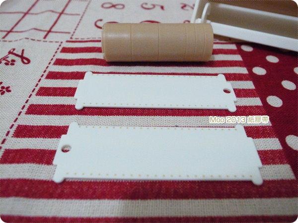 日本mt和紙膠帶分裝器