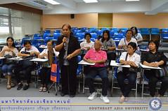 พัฒนาทักษะภาษาอังกฤษสำหรับชุมชน (5)