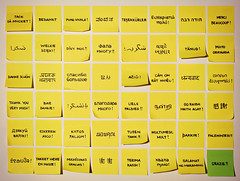 thank different! (brescia, italy) (bloodybee) Tags: shadow white green yellow handwriting word notes squares letters postit read thank difference write languages thinkdifferent onemillion oddoneout 365project