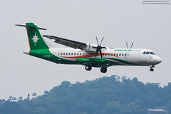 UNI Air ATR 72-600 | B-17013 (HarenWang) Tags: 台灣 臺灣 taiwan taipei travel fly flying veiw views trip traveling photography 航空 airport aircraft aviation taipeisongshanairport tsa songshan 松山 松山機場 松山國際機場 機楊 international 國際 臺北松山機場 飛機 航空器 青空 空 青 濱江市場 濱江街 uni air atr atr72 at76 立榮航空 立榮 b17013 uniair atr72600 at72600 噴射飛機