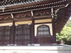 南禅寺法堂[2013]