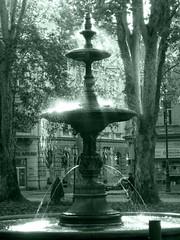 Sunce u fontani | Fountain