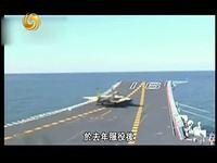 【凤凰一虎一席谈】亚太航母军备竞赛 中国能否占上风