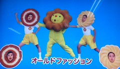 Cookie Dancing (:::Mat:::) Tags: japan sapporo hokkaido residency