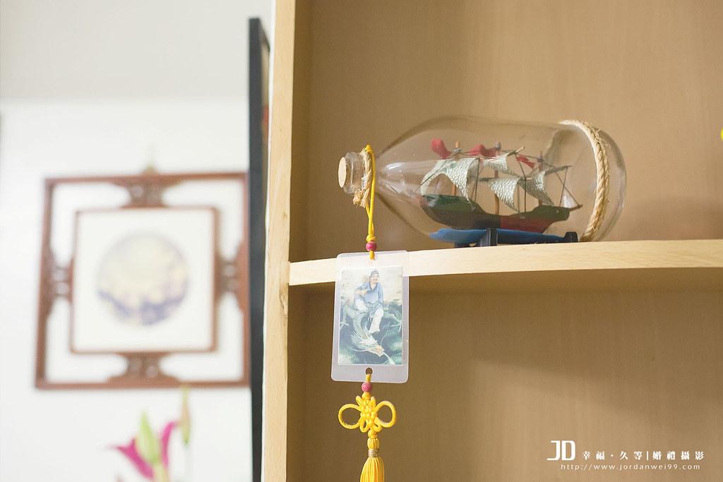 20131012-景康&安淇-1104