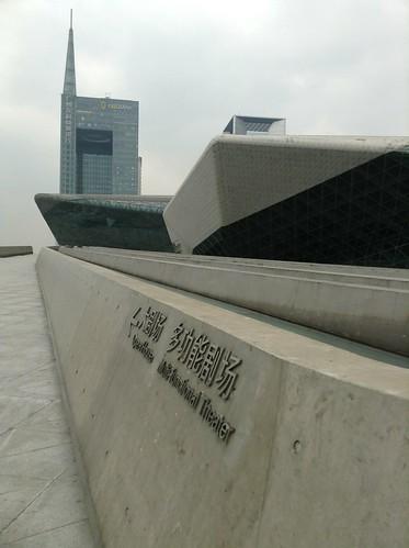 opera house, Guangzhou