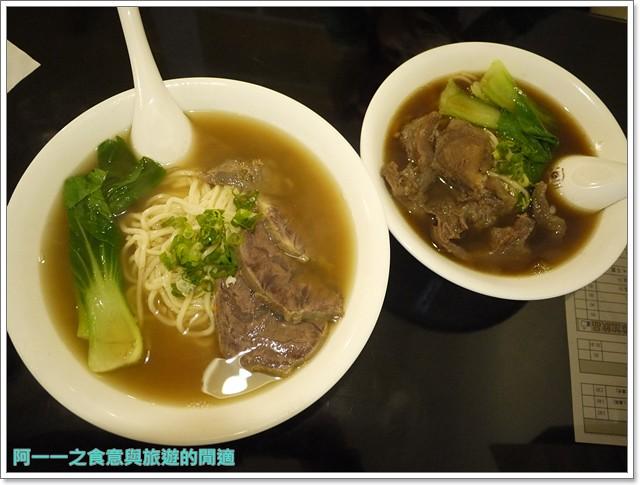 西門町雞排牛肉麵赤炸風雲牛軋堂image019
