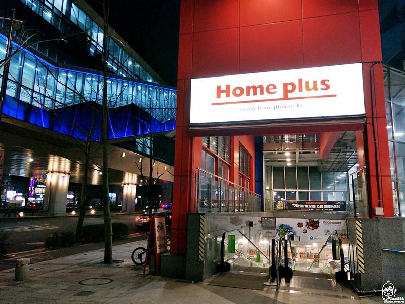 大邱home plus_170411_0002