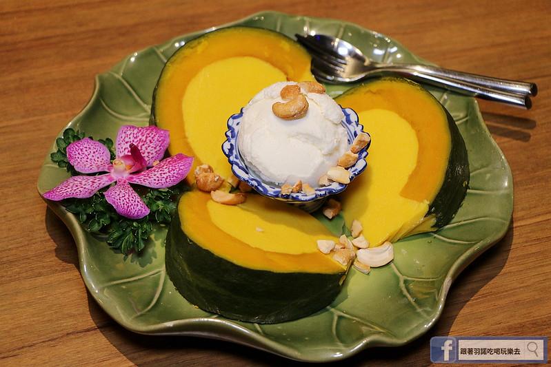 泰集Thai Bazaar泰式料理桃園藝文店145