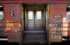 emv33 (nonameless) Tags: emu emv emv33 33 elektrik strain sofia central bulgaria train old soviet rvr