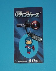 Avengers Advance Ticket Strap - Captain America (chujohime) Tags: marvel captainamerica avengers