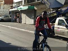 IMG_4169-החיים על פי מאי - מאי גולן – 31 בלוג - may golan blog
