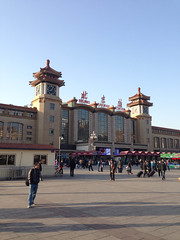 Waling to Beijing Railroad Station