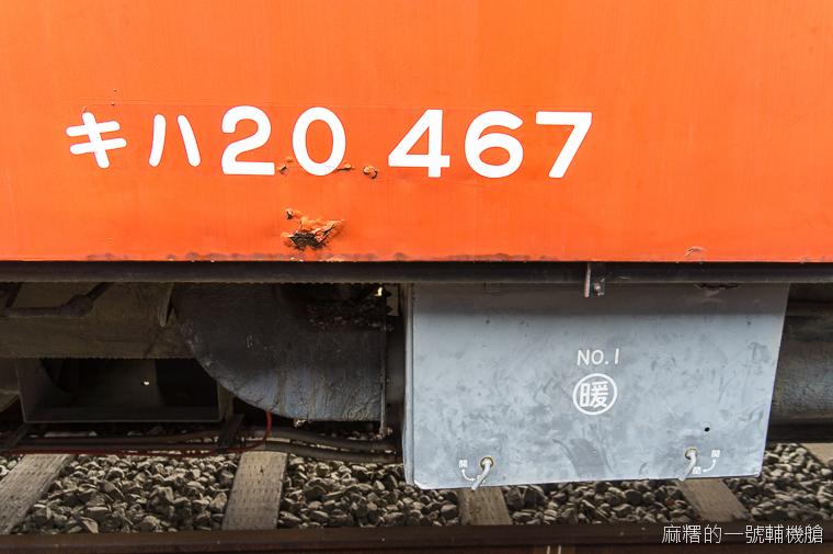 20131021 日本第五天-406