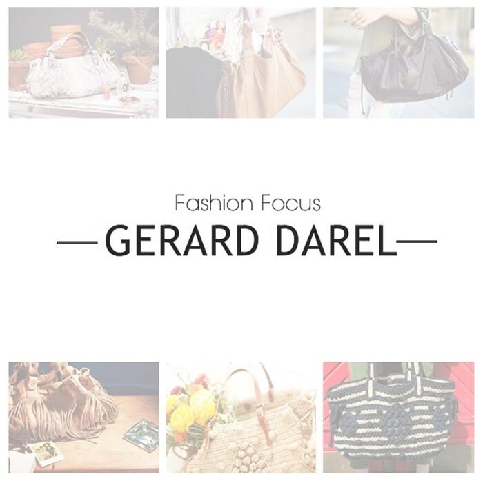 Gerard Darel 品牌
