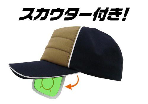 賽亞人現在都夯這個啦!~ 《七龍珠 改》史考特帽子!