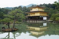 Kinkakuji,Kyoto,Japan