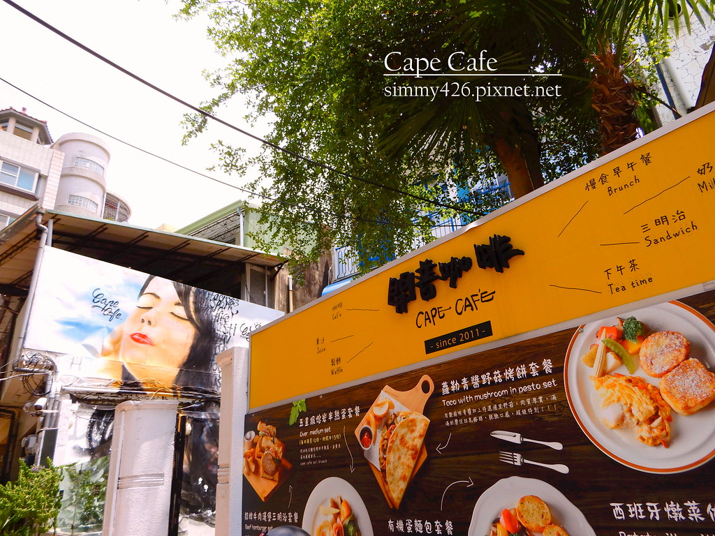 Cape Cafe(1)