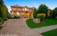 123 Ascot Drive, Chipping Norton NSW