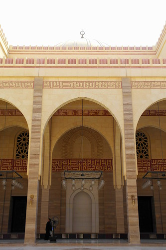 Al Fateh Mosque (aka Grand Mosque)