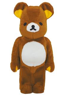 拉拉熊10週年紀念!1000 % 「布偶裝拉拉熊」!