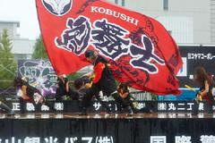 KBS_2013-10-20_2_051 (kv492) Tags: japan yosakoi gunma takasaki kobushi よさこい 虎舞士 雷舞 takasakilive たかさき雷舞