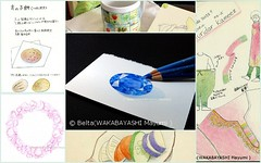 2013_11_09_01_s (blue_belta) Tags: christmas blue art sketch jewelry wreath mug coloredpencil vision:text=0598 vision:car=0594