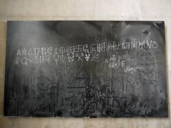 0 - Jacques Villeglés @ Direct Outlines/Tracés Directs - Six Months Later (sowat dmv) Tags: streetart water graffiti chalk outsider seb blackboard palaisdetokyo smo popay kan lek spe babs directs jayone vandalisme swiz apôtre fleo skki fléo alëxone monstrer spé sowat tcheko tracés jacquesvilléglé dem189 philippebaudelocque nassyo tracésdirects seb174 pjulippebaudelocque