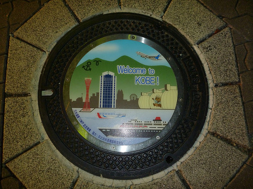 """Welcome to KOBE!"" Manhole Cover 