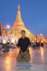 "myanmar2007_012 (ppana) Tags: buddha burma muni myanmar oo mandalay buddhists myat kyi aung "" hill"" palace"" ""golden myin ""royal rock"" ""island oldbagan mandalaypalace monastery"" ""yele pagoda"" san"" ""mandalay"" ""pagan"" ""pindaya"" ""mingalaba"" ""bagan"" ""pyin lwin"" ""shwedagon"" ""mandalay ""maha paya"" ""shwezigon ""syriam"" ""kyauktan"" ""kyailpun ""bogyoke ""botataung"" ""sandamuni ""kuthodaw ""shwenandaw ""sule ""shwe"