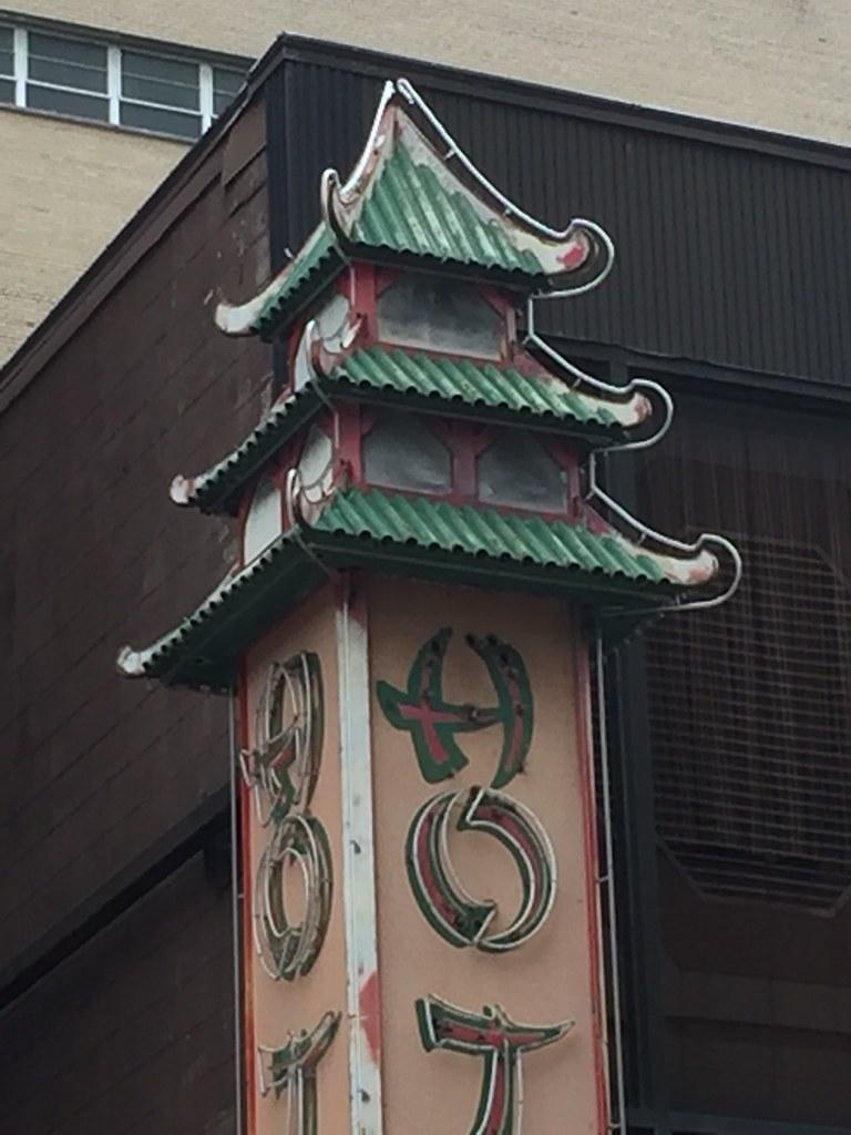 Chinese Food Oberlin Ohio