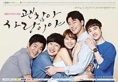 Korean drama (mangagirl31) Tags: korean 2014 gong hyo jin