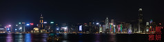 The Lights of Central (DragonSpeed) Tags: hongkong kowloon hk centraldistrict lights night nightphotography longexposure panorama cityscape skyline victoriaharbour