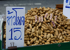 Boiled peanuts for sale at street market (phuong.sg@gmail.com) Tags: asia asian benefits boiled brown budget cart cheap chew closeup colors cup customers delicious eat enjoy favorite food good grain grains health healthy hygiene inexpensive like market mature money nut nutrient organic peanuts ripe sale seed sheath shell show silver stack stall tasty thai thailand unwrap wrap yummy