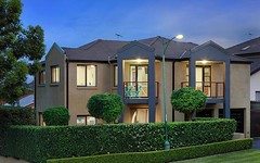 2 Hopkins Court, Rouse Hill NSW
