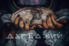 Bread (Melissa Maples) Tags: софия sofia българия bulgaria europe nikon d3300 ニコン 尼康 nikkor afs 18200mm f3556g 18200mmf3556g vr sofiagraffititour streetart art graffiti traditional woman nasimo bulgarian bread mural wall winter text