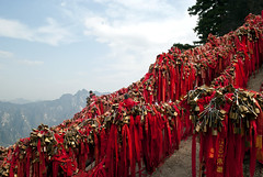 Lover's Locks (William J H Leonard) Tags: china sky mountain mountains fence landscape asian religious asia lock flag religion chinese flags lovers xian locks shan charms taoist taoism eastasia eastasian huashan loverslocks