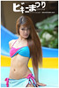 ビキニまつり- 05 (Thomas-san) Tags: portrait people sun sexy beach beautiful beauty canon pose model pretty chinese bikini beautifulwoman beautifulpeople 美女 cantik 人像外拍 比基尼 性感 beautyinnature 美眉 亚洲美女 malaysianmodel modelchinese cewak model旅拍私房apple性感亚洲美女人像外拍美眉素人美女malaysian brittanylim